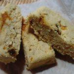 おから蒸しパン フルグラ入り(一切れ113kcal)
