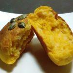 梶晶子さんの「ポリ袋で作るパン(ポリパン)」でかぼちゃパンを作ってみました!
